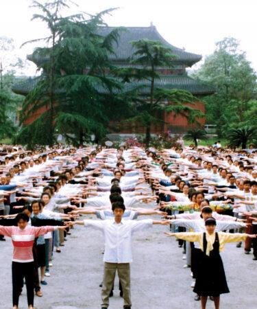 Фалуньгун в Китае