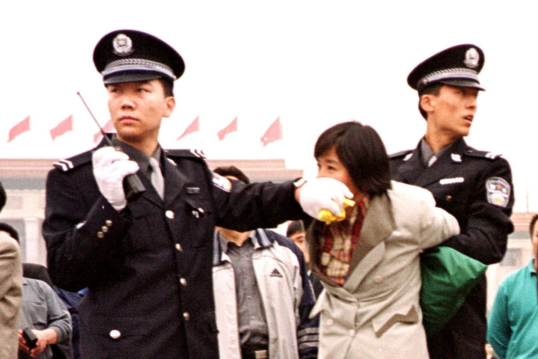 Незаконный запрет Фалуньгун в Китае